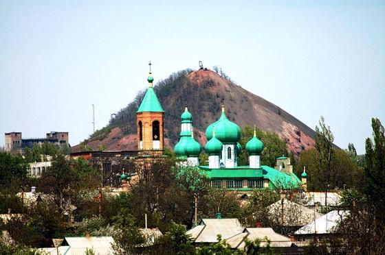 знакомства лисичанск луганская область